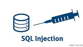 SQL手工注入总结
